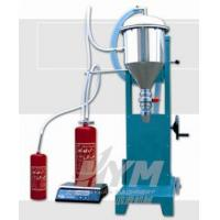 Wholesale fire extinguisher powder filler( gfm16-1) from china suppliers