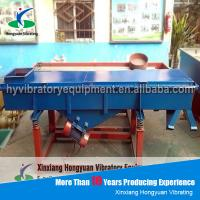 factory price rice linear vibrating screen for vibrating screen