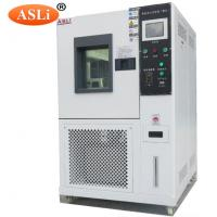 Wholesale 10~1000 pphm Ozone Aging Resistance Tester Environmental Testing Chamber from china suppliers