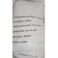 Wholesale 25kg bag wholesale bulk laundry powder for Ecuador market from china suppliers