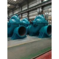China Industrial Double Suction Split Case Pump / High Head Centrifugal Pump on sale