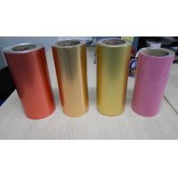Buy cheap 8011 O 0.01-0.12mm colorful aluminum foil from wholesalers