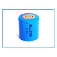 Wholesale Gas Meter Li SOCL2 Battery  , 1/2AA ER14250M Battery 3.6V 750mAh Power Type from china suppliers