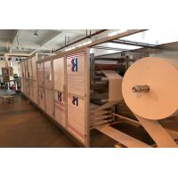 Wholesale 800 piece/min Mini Type Wet Tissue Making Machine W35mm-50mm L 70mm-90mm from china suppliers