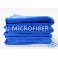 Wholesale Professional Royal Blue Window Car Cleaning Cloth / Microfiber Drying Towel For Cars from china suppliers