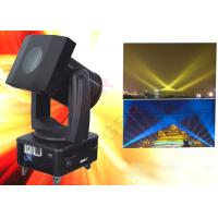 Buy cheap Moving head sky searchlight with DMX512 light sensitivity rectify and restoration function from wholesalers