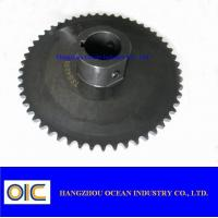 Buy cheap Special Sprockets from Wholesalers