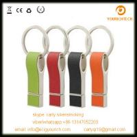Quality Promotion Leather USB Leather USB Disk 32GB Leather USB Flash Drive for sale