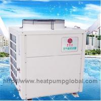 Wholesale Heat pump with heat recovery  (Powder coated-HLRD-8/R2) from china suppliers