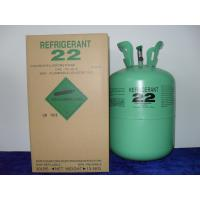 Wholesale Refrigerant gas R22  house air-condition from china suppliers