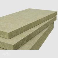 Buy 100mm Rockwool 100mm Rockwool For Sale
