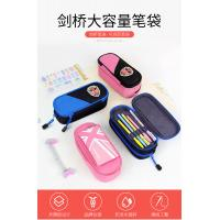 Wholesale Students Use Layered Canvas Zipper Pencil Bag With ODM / OEM Services from china suppliers