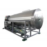 China Large Food Fruits Industrial Freeze Dry Machine Customizable Stainless Steel on sale
