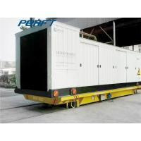 Wholesale Customized Tonnage Battery Transfer Cart on Rail For Industry , yellow from china suppliers
