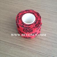 Unique Logo Printed Self Adhesive Bandage For Sports Games, CE / FDA Approved