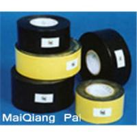 Buy cheap PE Anticorrosive Adhesive Tape from wholesalers