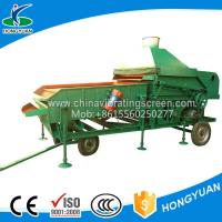 Buy cheap Large wheat sunflower seed miscellaneous mildew removal cleaning machine from wholesalers
