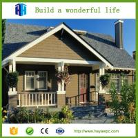 Wholesale Waterproof wood plastic composite wpc solid decking products list from china suppliers