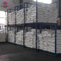 Buy cheap Grouting Materials / Concrete Additives Water Reduction Rate 35% Pce Polycarboxylate from wholesalers