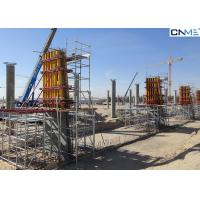 Wholesale Reusable Square Column Formwork Systems Powder Coated Surface Treatment from china suppliers