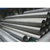 Wholesale Hot Finished Incoloy Alloy 800ht Pipe , Seamless Welded Pipe ASTM B407B514 B515 from china suppliers