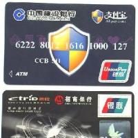 China VIP Member Card / Magnetic Strip Card/ Paper card on sale