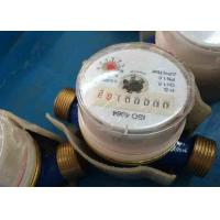 Wholesale Vertical type Multi jet water meter, dry dial register, magnetic drive DN15 - DN40 from china suppliers