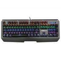 Wholesale Backlight Wired Mechanical Gaming Keyboard With optical switch 104 Keys from china suppliers
