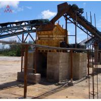 Buy cheap High efficiency mini stone basalt Impact Crusher machine with high capacity in china from Wholesalers