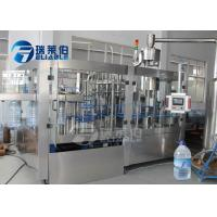 Wholesale Rotary 3kw Plastic Bottle Filling Machine 7L Water Bottle Filling Package Machine from china suppliers