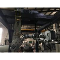 Wholesale Rigid Transparent UV Co-extruded PET Sheet Extrusion Machine from china suppliers