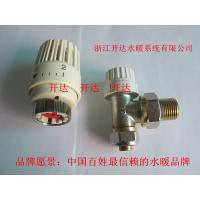 """Wholesale 20-1/2"""", 25-3/4"""" thermostatic radiator valves from china suppliers"""