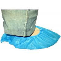 Wholesale Industrial CPE Disposable Foot Covers , Disposable Waterproof Shoe Covers from china suppliers