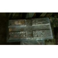 China Zinc Ingot 99.99% & 99.995% on sale