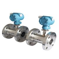 Buy cheap Turbine Flow Meter from wholesalers