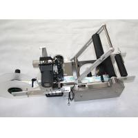 China MRL-50D Manual Bottle Label Applicator Machine With Printing Device on sale
