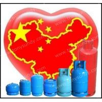Wholesale Lpg Gas Cylinder from china suppliers