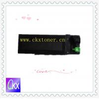 Buy cheap compatible laser toner cartridge AR-020T from wholesalers