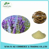 Wholesale Cosmetic Raw Material Scutellaria Baicalensis Root Extract Baicalin from china suppliers