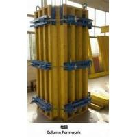 China wooden beam H beam Adjustable Column Formwork system on sale