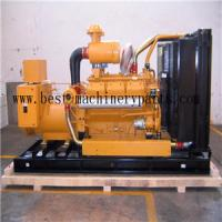 Wholesale SDEC 12V135BZLD 500KW Generator Sets from china suppliers