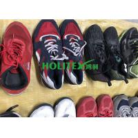 China High Grade Used Mens Shoes / Second Hand Mixed Men Big Size Sports Shoes on sale