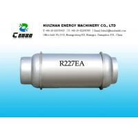 Wholesale High Puriy HFC Refrigerants R227EA In Ton Cylinder Or 13.6 kg Disposable Cylinder from china suppliers