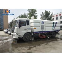 Wholesale 17500kg Runway Street 10cbm Dongfeng Special Truck from china suppliers