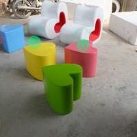 Wholesale Hotel mall deco  heart shape multi-color  fiberglass chair statue as functional furniture from china suppliers