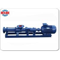 Wholesale Industrial Rotary Screw Pump G - Type Single Screw Stable Pressure from china suppliers