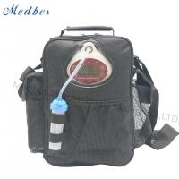 Wholesale CE certificate medical portable oxygenator oxygen concentrator/oxygenerator from china suppliers