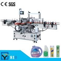 Quality DY810 high speed automatic label applicator for sale