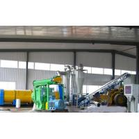 Wholesale 1t/h Bagasse Pellet Plant/Customized Wood Pellet Plant Design from china suppliers