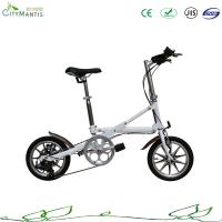 Buy cheap 14 inch folding bicycle mini bike 7 speed aluminum frame bicycle from Wholesalers